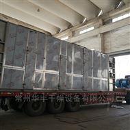 DWT现货供应地黄不锈钢带式烘干机