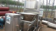 长期出售二手高效沸腾干燥机