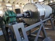 ZPG型-黄原酸钠专用真空耙式干燥机