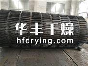 RLY系列-供应环保型燃气热风炉