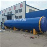 电加热硫化罐生产厂家