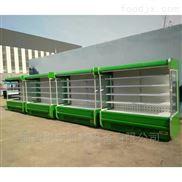 风幕柜F01-超市风幕柜,厂家直销