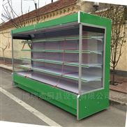 FMG-批发风幕柜蔬菜保鲜专用