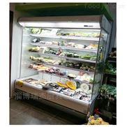 风幕柜F01-超市 风幕柜直销。