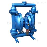 上海QBY衬氟衬胶气动隔膜泵