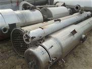 长期供应二手三效降膜蒸发器