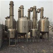 闲置转让二手MVR高效节能蒸发器
