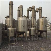 长期供应二手双效浓缩蒸发器