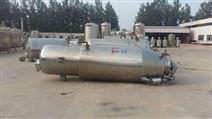 长期供应二手冷库蒸发器