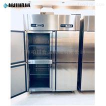 立式四门双温冰柜
