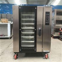 10层热风循环食品烤炉