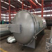 食用菌高温灭菌锅LDJX12立方产量可定制厂家直销