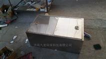 餐饮油水分离器实现废物回收利用