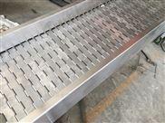 源頭廠家304不銹鋼鏈板式食品輸送機