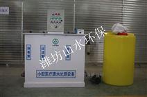 瓊海市口腔醫院污水處理設備制造廠家報價