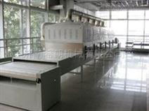 隧道式结构氧化铁微波干燥机
