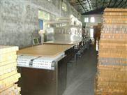 木板方木微波干燥机