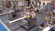賀州不銹鋼包子成型設備小型包子機廠家直供
