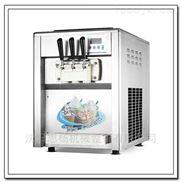 旭众冰淇淋机商用全自动台式小型机