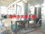 氣流噴霧干燥機煙氣處理系統