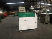 时产260公斤全自动红薯粉条机