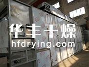 荔枝干专用干燥机