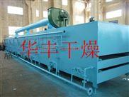 DW系列-单层带式脱水烘干机