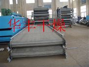 加氢催化剂专用带式干燥机