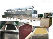 合肥五谷杂粮低温烘焙设备,微波杂粮烘焙机
