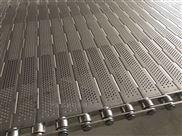 散热降温用冲孔链板式不锈钢输送带