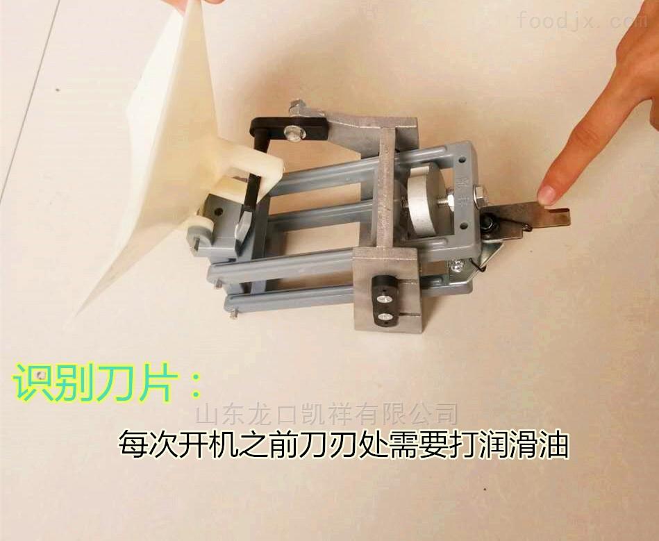 台湾大清枣选果机-XGJ-SZZ型水果椭圆式