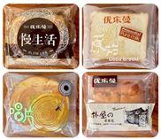 长期供应蛋糕包装机 面包包装机 小食品包装机 月饼包装机蛋黄派包装机