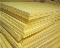 供应离心玻璃棉保温板 订单生产