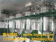 油脂设备-油脂加工设备-油脂加工设备厂家