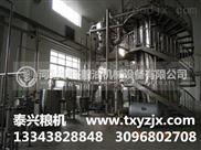 油脂精煉設備-精煉油設備-植物精煉油設備