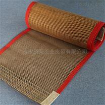 广州食品级特氟龙输送带耐高温