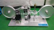 纸带耐磨试验机 shou机耐磨测试机