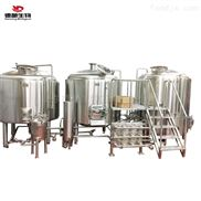商业化精酿啤酒设备生产线