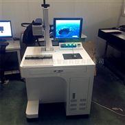 江蘇金屬激光打碼機無錫金屬激光打字江陰光纖激光鐳射機