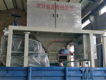 大米定量包装秤厂家批发价格