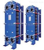 板式换热器HA-150HD