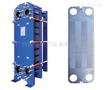 可拆板式换热器HA-100HD