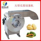 TS-Q128电动切薯条机 不锈钢自动黄瓜红薯切条机