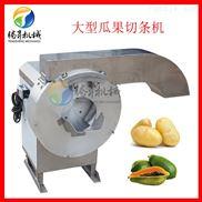 电动切薯条机 不锈钢自动黄瓜红薯切条机
