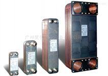 钎焊板式换热器(型号:HL50C-60D)