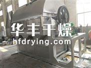 HG系列-雙滾筒刮板干燥機