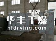 工业电加热烘箱供应