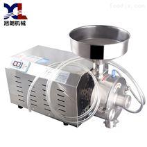 养生店低温磨粉机绿豆研磨机