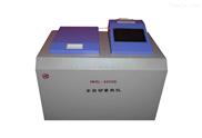 全自动量热仪价格|煤炭量热仪厂家鹤壁恒科直销煤质分析仪器,煤炭化验设备