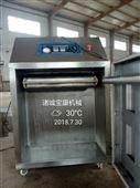 真空包裝機廠家定制粉劑藥材立式包裝